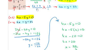 lc hl solving simultaneous equations with fractions 3