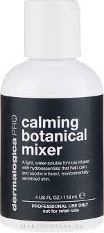 <b>Успокаивающее масло для лица</b> - Dermalogica Calming Botanical ...