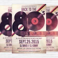 Retro Party – Premium Flyer Template + Facebook Cover ...