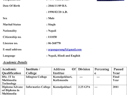biodata word letter format for marriage proposal new resume word biodata with