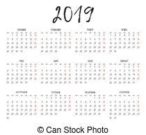 Simple Calendar On February 2019 Year With Week Starting From Monday