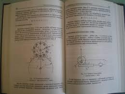 Смелягин А И Теория механизмов и машин Курсовое проектирование  Смелягин А И Теория механизмов и машин Курсовое проектирование