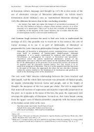 annual sports day essay short essay on mahatma gandhi in telugu essay importance english language