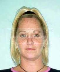Angela Archer Phone Number, Address, Public Records   Radaris