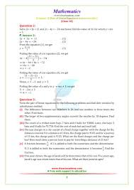 ncert solutions for class 10 maths chapter 3 exercise 3 3