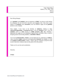 Informal Professional Cover Letter Template