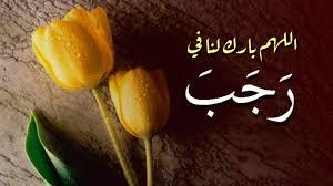 Niat puasa ngodo bulan ramadhan. Bolehkah Niat Puasa Rajab Digabung Dengan Qadha Puasa Ramadhan