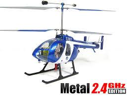 <b>Радиоуправляемый вертолет Walkera</b> HM 53Q3 2.4GHz Metal ...