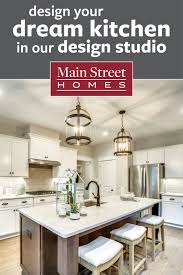 Home Design Options The Main Street Homes Design Studio Reflects New Design