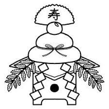 季節のぬりえ集塗り絵冬お正月 Naver まとめ
