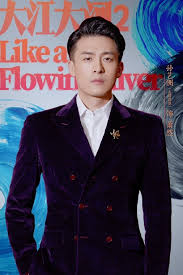 Like A Flowing River announces new cast... - Dramapotatoe - c-drama news  and more | Facebook