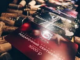 <b>Подарочный сертификат 5</b> 000 рублей - Винотека Grape (Грейп ...