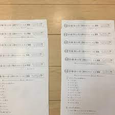 浜 学園 公開 学力 テスト