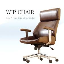 high back desk chairs office chair leather high back lamp global market whip desk chair brown high quality office desk chairs
