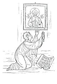 Catholic Coloring Pages Work Catholic Coloring Pages Ash Wednesday