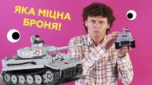 World of Tanks: Танк-<b>конструктор</b> Тигр-1 с невероятной броней ...