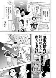 第28話ベルコトラベル 矢立文庫