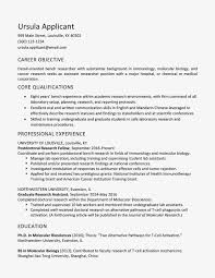 Cover Letter For Quantitative Analyst With No Experience New Sample
