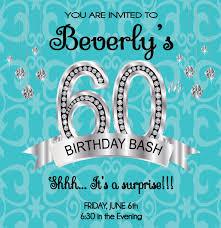 60th birthday invitation diy or printable