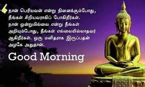 Gautama buddha tamil quotes and tamil ponmozhigal gautama buddha tamil kavithaigal and tamil kavithai images, gautama buddha tamil quotes pictures. Tamil Quotes Quotes Tamilquotes Besttamilquotes Facebook