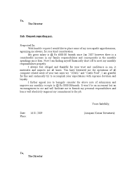 sample letter for promotion and salary increment resume sample letter for promotion and salary increment employee salary increment recommendation letter from salary increase letter