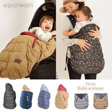whipped cream 2 way baby warmer hug string strollers wip cream baby warmer multiple cover sling winter cover must blanket celebrations birth