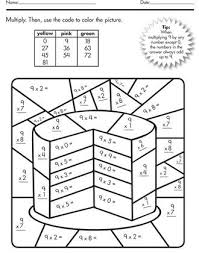 Each worksheet has been saved as pdf for easy printing and downloading. Color By Number Multiplication Best Coloring Pages For Kids