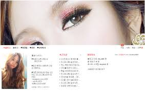 though she writes in korean you can still learn korean style make up as she takes picture step by step