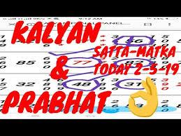 Videos Matching Kalyan 26amp Prabhat Satta Matka Today 14
