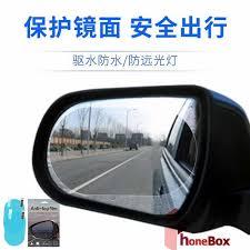 135 x 95 mm wide car side mirror window waterproof clear anti fog 2 pcs