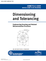 Asme Y14 5 Tolerance Chart Asme Y14 5 2009 Dimensioning And Tolerancing Docsity
