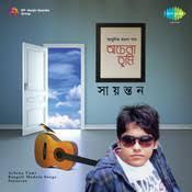 4:28 hm al amin khan 46 328. Amar Moron Mp3 Song Download Achena Tumi Sayantan Das Amar Moron Bengali Song By Sayantan Das On Gaana Com