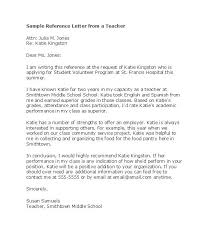 Sample Recommendation Letter For Student From Employer Template For Letters Of Recommendation Allthingsproperty Info