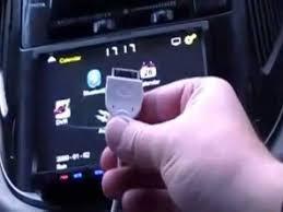 ouku da 3000 no gps 2 din touchscreen car stereo dvd