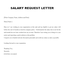 Salary Letters From Employer Salary Increase Letters Salary Increase Letter To Employer Salary