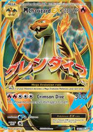 mega charizard ex 101 108 xy evolutions ultra rare full art pokemon card mint