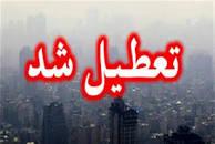 نتیجه تصویری برای تعطیلی اداره ها و ارگان دولتی یکشنبه 22 دی 98
