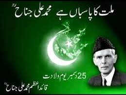 quaid e azam muhammad ali jinnah best speech quaid e azam muhammad ali jinnah best speech