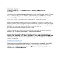 Intellectual Property Externship Opportunity Partridge