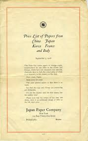 1915 Sample Pamphlet, Japan Paper Company With 1918 Price List Of ...