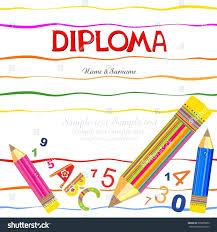 Kindergarten Diploma Printable Certificates Unique Certificate Of