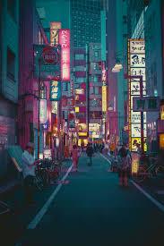 City aesthetic ...