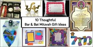 10 thoughtful meaningful bar bat mitzvah gifts gift ideas