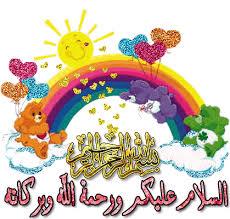 البطيخ المنعش لافطار رمضان tr9.gif