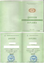 Найди три отличия Дипломы ДНР состоят сплошь из недостатков  Как сообщал Обозреватель также чудо диплом от ДНР можно свернуть в трубочку