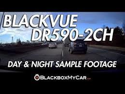 Купить <b>видеорегистратор</b> премиум-класса <b>Blackvue</b> DR590-2CH ...