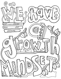See more of growth mindset on facebook. Growth Mindset Coloring Pages Classroom Doodles