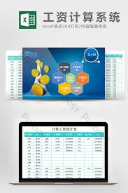 Salary Calculator In Excel Free Download Factory Worker Salary Calculation System Excel Template