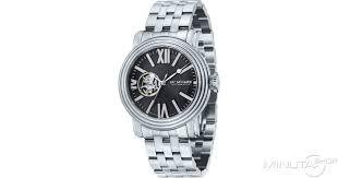 <b>Часы James McCabe JM</b>-<b>1018</b>-<b>11</b> Купить По Ценам MinutaShop
