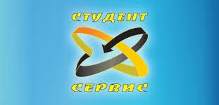 Смоленск student servis ru